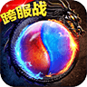 血战龙城 v1.0.0 变态版