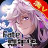 FATE嘉年华 v1.2 加速版