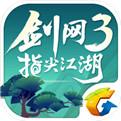 剑网3指尖江湖 九游版