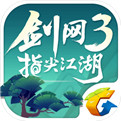 剑网3指尖江湖 官网版