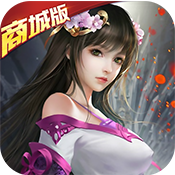 古龙群侠传 v1.0.0 商城版