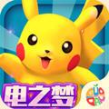 口袋妖怪3DS 无限体力版