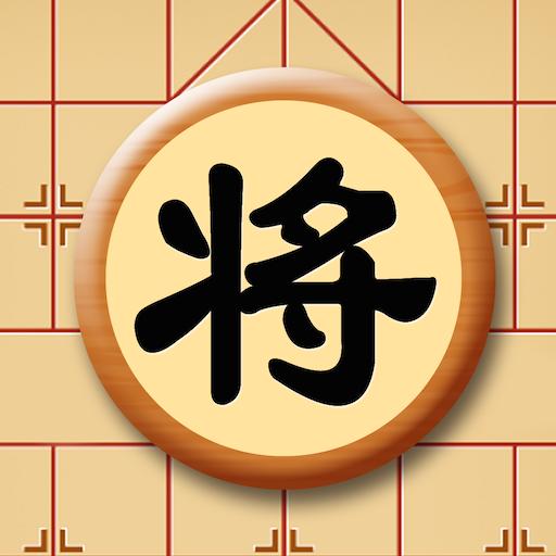 宽立象棋 v1.1.2 安卓版