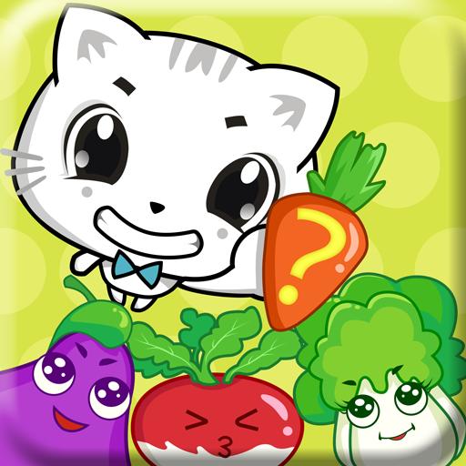 宝宝认蔬菜 v1.0.2 安卓版