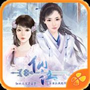 仙泣游戏下载|手游仙泣安卓版v1.01.18012