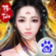 西游修仙传 v7.6.5 安卓版
