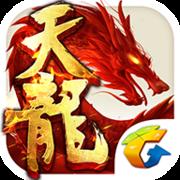 天龙八部 v1.3.0.1 安卓版