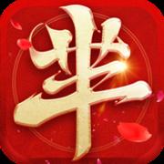 芈月传之传奇佳人 v1.0.5 iOS版