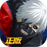 东京战纪 v1.6.87 iOS版