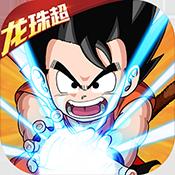 龙珠超-小小虎将 v1.0.0 BT版