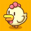 口袋鸡蛋工厂 V1.1.3 安卓版