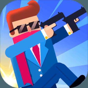 子弹先生狙击对决 V1.0 安卓版