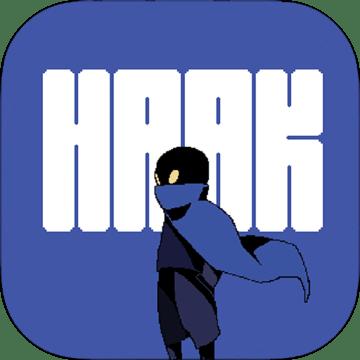 勇敢的哈克(Haak) V1.0 安卓版