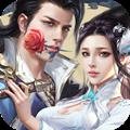 恋爱仙侠 V1.0.1.0.10 BT版