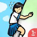 抖音努力吧女高中生 V1.0.6 安卓版