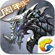 九龙战 V1.8.13.1 安卓版