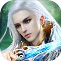 仙琴剑帝 V1.0 安卓版