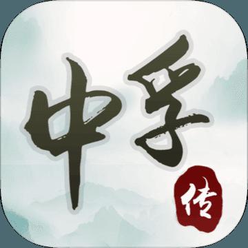 中孚�� V2.0.22 安卓版