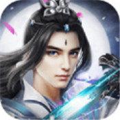 仙路�~� V1.0 安卓版