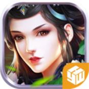 九州仙魔志 V1.0 安卓版