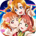 lovelive sifas 破解版