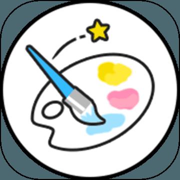 全民小画家 V1.0 安卓版
