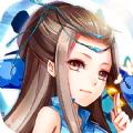 逍遥仙路 V0.1.21.8 安卓版
