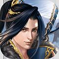 天剑神魔录 V1.24.1 安卓版