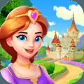 梦幻城堡爱消除 V1.0 安卓版
