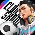 逆转足球online V1.0 苹果版