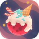 甜品星球 V1.0 安卓版