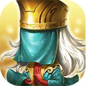 梦龙三国 V1.0.7 安卓版