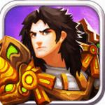 王座战争 V1.0 安卓版
