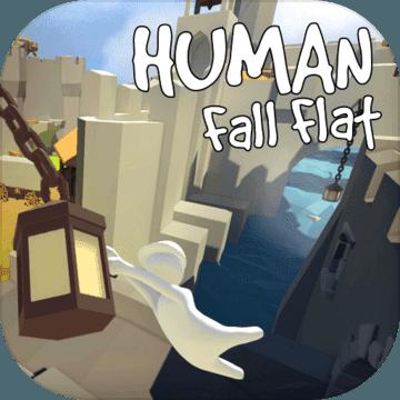 人类跌落梦境(Human) V1.0 安卓版