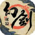 幻剑逐仙 V1.27.0 安卓版