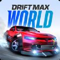 漂移大世界(Drift Max World) V1.75 安卓版