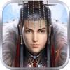 乱世帝王 V1.0.0 安卓版