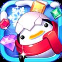 冰雪消消乐 V1.0.7 安卓版