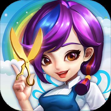 梦幻神剪 v1.0 安卓版