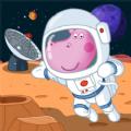 太空冒险与天文学 V1.0.0 苹果版