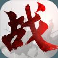 春秋�y世 V1.0 安卓版