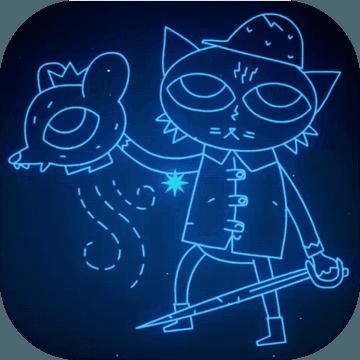 林中之夜 V1.0 安卓版