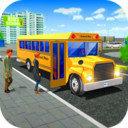 真实高校巴士司机 v1.0.1 安卓版