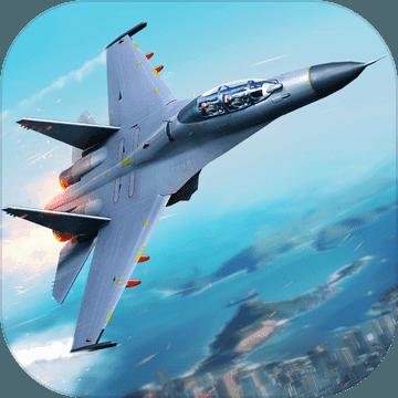 搏擊長空:無限戰機 V1.0.4 蘋果版