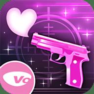 恋人是公安刑警 V1.0 安卓版