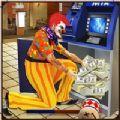 尖叫小丑嚇人 V1.0 蘋果版
