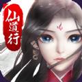 乾坤仙道决 V1.2 安卓版