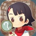 探险少女 V1.0.0 安卓版