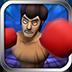 拳击风云 V1.9 安卓版