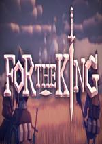 为了吾王(For The King)
